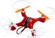 Радиоуправляемая игрушка JJRC Квадрокоптер 850 -