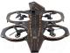 Радиоуправляемая игрушка WLtoys Квадрокоптер-амфибия Q202 -