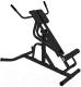 Тренажер для мышц спины Формула здоровья Эстетика (черный) -