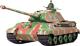 Радиоуправляемая игрушка Heng Long Танк German King Tiger Pro (3888-1) -