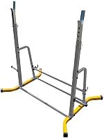 Подставка для штанги Формула здоровья Дельта-02 (желтый/серебристый) -