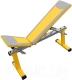 Скамья многофункциональная Формула здоровья Дельта-01 (желтый/серебристый) -