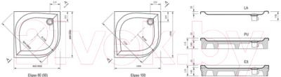 Душевой поддон Ravak Elipso 100 ( A22AA01410)