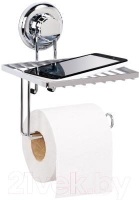 Держатель для туалетной бумаги Tatkraft Mega Lock 11908