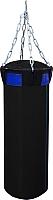 Боксерский мешок Русский бокс BM02-110x30 (черный/синий) -