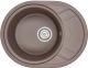 Мойка кухонная Granula GR-5802 (эспрессо) -