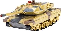 Радиоуправляемая игрушка Huan Qi Танковый бой HQ H500 -