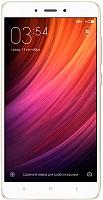 Смартфон Xiaomi Redmi Note 4 16Gb (золото/белый) -