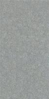 Универсальная плитка Porcelain Bobo Grit GRT03 (1200x600) -