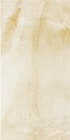Универсальная плитка Porcelain Bobo Slate SLT01 (1200x600) -