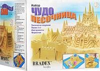 Набор для лепки Bradex Чудо-песочница DE 0067 -