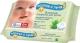 Влажные салфетки Солнце и луна С экстрактом алоэ для детей (72шт) -