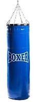 Боксерский мешок Boxer 90x35 (синий) -