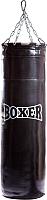 Боксерский мешок Boxer 120x35 (черный) -