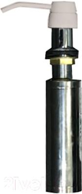 Дозатор встраиваемый в мойку Zigmund & Shtain ZS A001 (каменная соль)