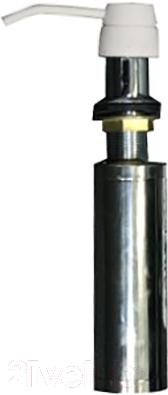 Дозатор встраиваемый в мойку Zigmund & Shtain ZS A001 (индийская ваниль)