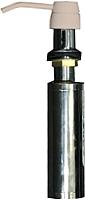 Дозатор встраиваемый в мойку Zigmund & Shtain ZS A001 (топленное молоко) -