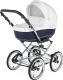 Детская универсальная коляска Adamex Katrina 2 в 1 (25M/черный) -