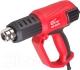 Строительный фен Wortex HG 6220 (HG6220DV0011) -