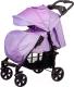 Детская прогулочная коляска Babyhit Adventure (фиолетовый) -
