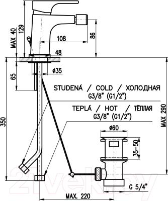 Смеситель Slezak RAV Yukon YU145.5K