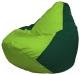 Бескаркасное кресло Flagman Груша Мини Г0.1-185 (салатовый/темно-зеленый) -