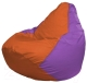 Бескаркасное кресло Flagman Груша Мини Г0.1-206 (оранжевый/сиреневый) -