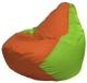 Бескаркасное кресло Flagman Груша Мини Г0.1-215 (оранжевый/салатовый) -