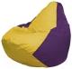 Бескаркасное кресло Flagman Груша Мини Г0.1-247 (желтый/фиолетовый) -