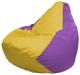 Бескаркасное кресло Flagman Груша Мини Г0.1-253 (желтый/сиреневый) -