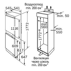 Холодильник с морозильником Bosch KIS38A51 - схема установки
