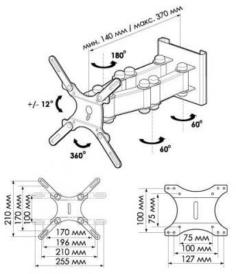Кронштейн для телевизора Trone ЖК-130 Silver - схема