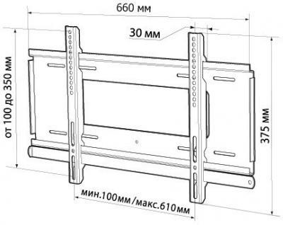 Кронштейн для телевизора Trone LPS 21-30 Silver - схема