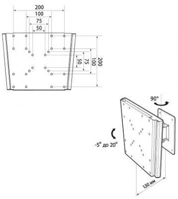 Кронштейн для телевизора Trone LPS 41-20 Silver - схема