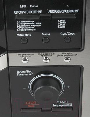 Микроволновая печь Daewoo KOR-8A47 - панель