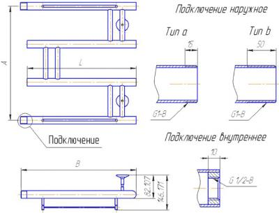 "Полотенцесушитель водяной Gloss & Reiter Модерн М3 50X70 (1"") - схема"