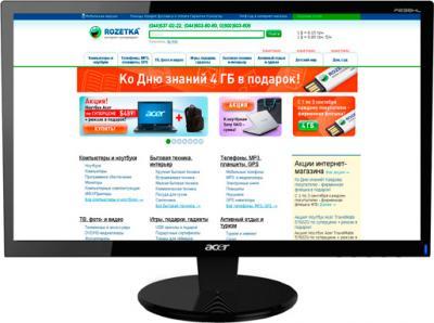 Монитор Acer P238HLBMII (UM.VP8EE.005) - фронтальный вид