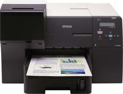 Принтер Epson Stylus B-510DN - фронтальный вид