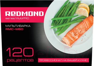 Мультиварка Redmond RMC-M60