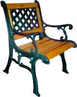 Кресло садовое Sundays Texas SH6675 -