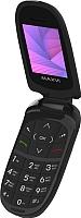 Мобильный телефон Maxvi E1 (черный) -