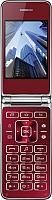 Мобильный телефон Vertex S104 (красный) -