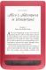 Электронная книга PocketBook Touch Lux 3 626 / PB626(2)-R-CIS (красный) -