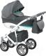 Детская универсальная коляска Camarelo Sirion 2 в 1 (Si-21) -
