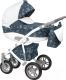 Детская универсальная коляска Camarelo Sirion 2 в 1 (Si-23) -