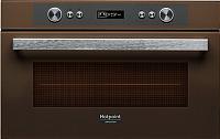 Микроволновая печь Hotpoint MD 764 CF HA -