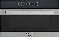 Микроволновая печь Hotpoint MD 773 IX HA -