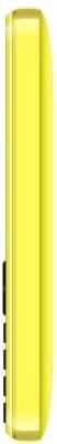 Мобильный телефон BQ Step BQM-1830 (желтый)