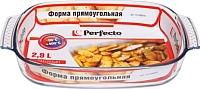 Форма для запекания Perfecto Linea 12-290010 -