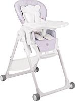 Стульчик для кормления Happy Baby William V2 (фиолетовый) -